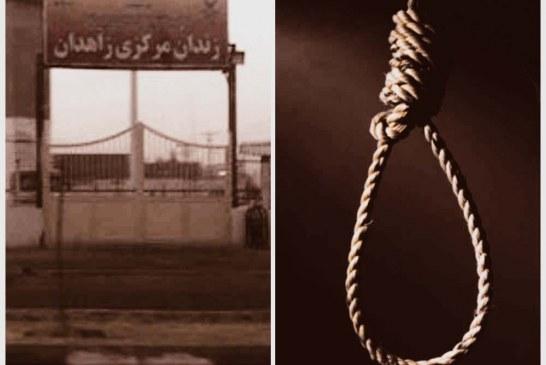 انتقال یک زندانی به سلول انفرادی زندان زاهدان جهت اجرای حکم اعدام