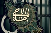 کرمانشاه و رشت؛ بازداشت شهروندان بهایی