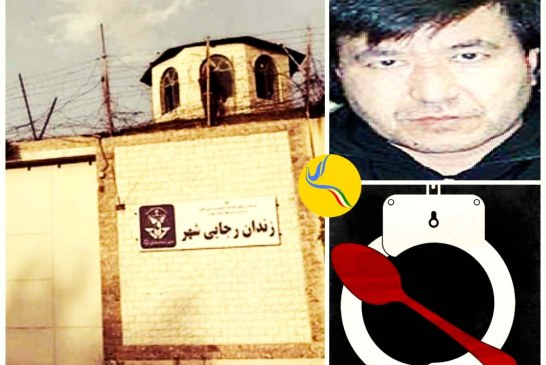 مسئولین رجایی شهر از دریافت نامه اعتصاب غذای باتیر شاه محمد اف خودداری کردند