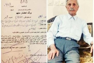 بازداشت چندساعته یک شهروند بهایی در قروه/ آزادی با قرار وثیقه