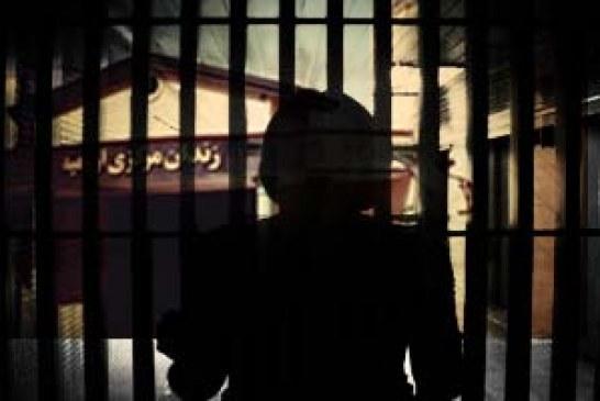 گزارشی از وضعیت بند زنان زندان مرکزی ارومیه