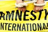 گزارش عفو بینالملل از نقض گسترده حقوق بشر در ایران در سال ۲۰۱۷