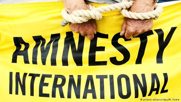 گزارشعفو بینالملل درباره نقض حقوق بشر در ایران؛ ادامه اعدام ومجازاتهای وحشیانه