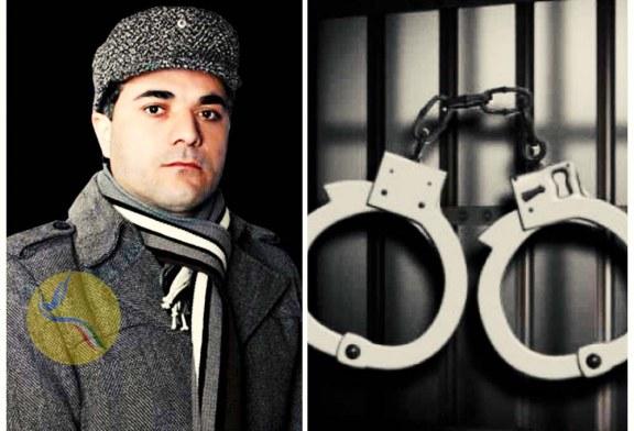 بازداشت سیامک میرزایی در اردبیل