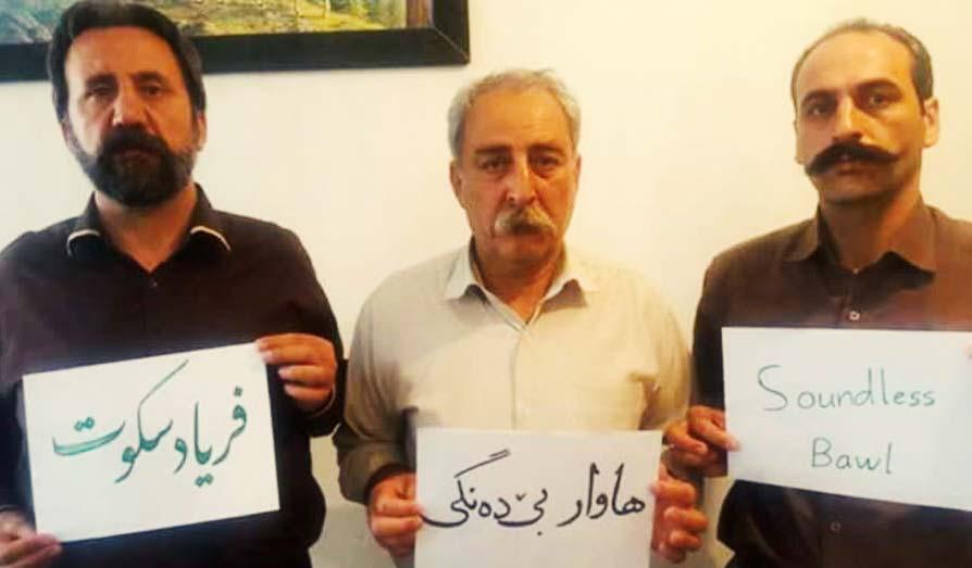 بازداشت و بی خبری از سه فعال یارسانی