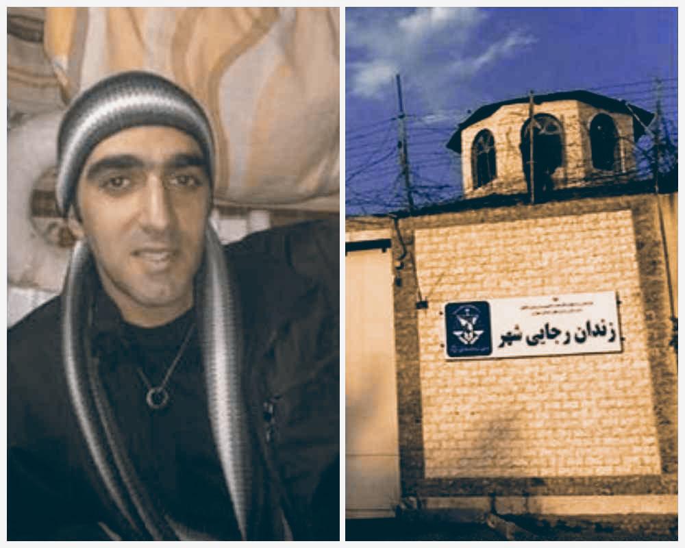 پایان اعتصاب غذای شهرام پورمنصوری در زندان رجایی شهر