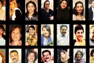 گزارشی از آخرین وضعیت ۲۴ شهروند بهایی محکوم به حبس در استان گلستان