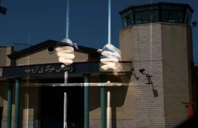 اعتصاب غذای هفده تن از زندانیان در زندان مرکزی ارومیه در اعتراض به عدم اجرای اصل تفکیک جرائم