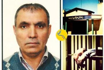 عثمان مصطفی پور؛ بیست و پنج سال حبس و محرومیت از حق مرخصی