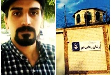 آزادی مسعود عرب چوبدار از زندان رجایی شهر