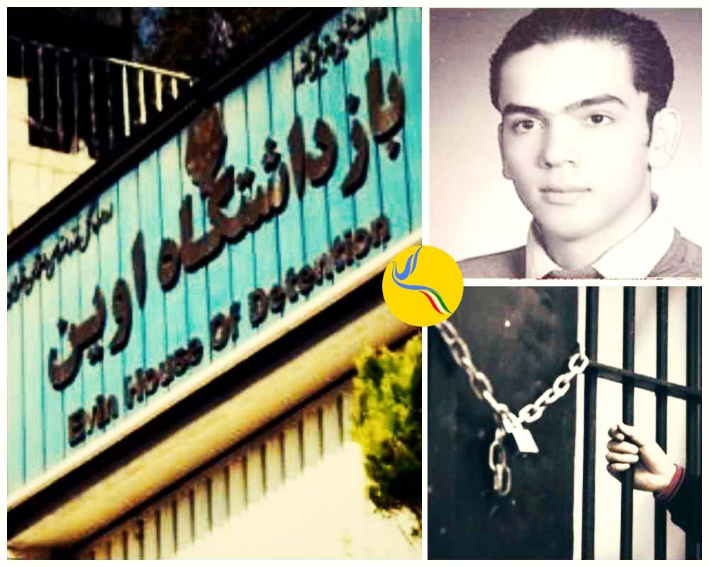 گزارشی از آخرین وضعیت فرهاد سلمانپور ظهیر، زندانی سیاسی