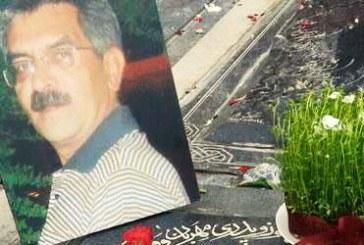 احضار و بازداشت مریم النگی، همسر محسن دکمهچی