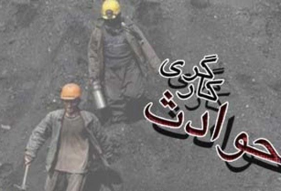 مرگ یک کارگر در سنندج بر اثر ریزش چاه