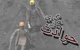 سومین کارگر حادثهدیده کارخانه فولاد یاسوج جان خود را از دست داد