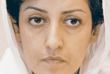 """""""جامعه مدنی ایران را یاری کنید"""" نامهای از نرگس محمدی به نهادهای بینالمللی حقوق بشر"""