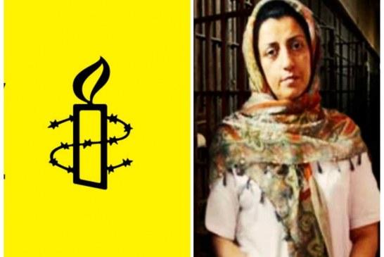 ابراز نگرانی عفو بین الملل در خصوص اعتصاب غذای نرگس محمدی در زندان اوین