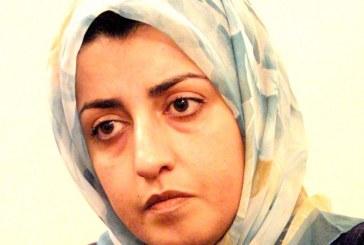 وخامت حال نرگس محمدی پس از پنج روز اعتصاب غذا/ تشنج و انتقال به بهداری