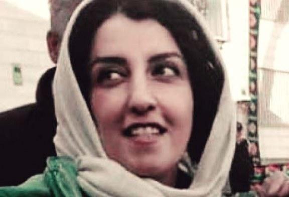 دادگاه تجدید نظر نرگس محمدی برگزار شد