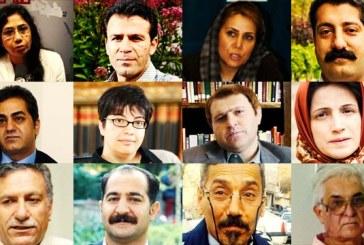ادامه سرکوب وکلای حقوق بشر، ۷ سال بعد از انتخابات ۸۸: زندان، محرومیت از وکالت و خروج اجباری از کشور