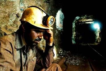 بلاتکلیفی دیه کارگران معدن آزاد شهر