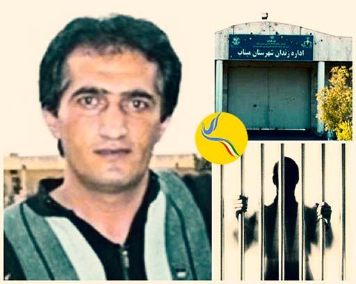 ممانعت مسئولین زندان میناب از انتقال کمال شریفی به مراکز درمانی خارج از زندان