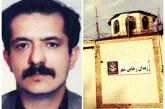 انتقال محمدعلی منصوری از بند ۲۰۹ زندان اوین به رجایی شهر