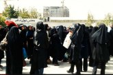تجمع آموزشدهندگان نهضت سوادآموزیِ یزد مقابل آموزش و پرورش