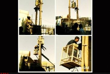 مرگ یک کارگر در اثر برقگرفتگی در اصفهان