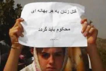 سقز؛ قتل یک زن از سوی برادرش به دلایل «ناموسی»