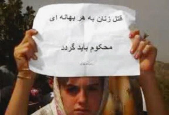قتل ناموسی/ دختر بیست ساله توسط برادرش کشته شد
