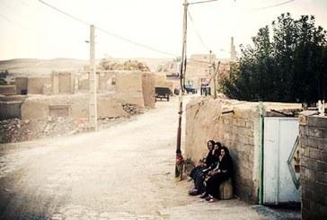۳۳ هزار روستای خالی از سکنه