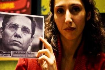 دختر عبدالفتاح سلطانی وکیل و فعال حقوق بشر زندانی: امیدوارم پدرم تولد بعدیش دیگر در زندان اوین نباشد