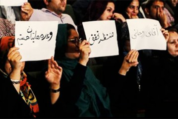نامه ۹۲ تشکل دانشجویی به حسن روحانی؛ «جو ارعاب و تهدید کماکان گریبان دانشگاه را گرفته است»