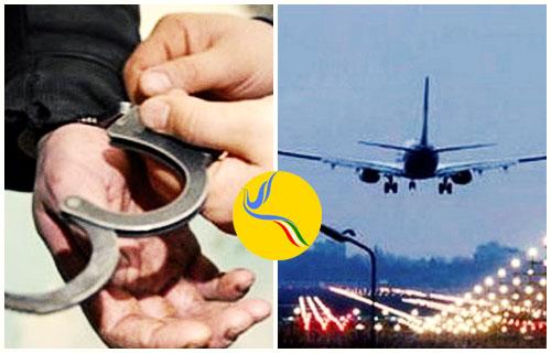 بازداشت یک استاد دانشگاه آتن در فرودگاه امام خمینی