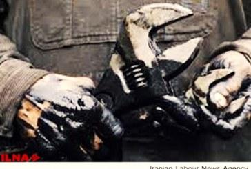 اعتراض صنفی کارگران پتروشیمی پردیس سه روزه شد