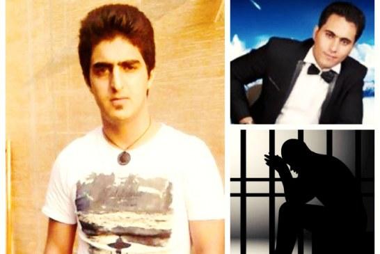 تهران، بجنورد و جوانرو؛ بازداشت شهروندان از سوی نیروهای امنیتی