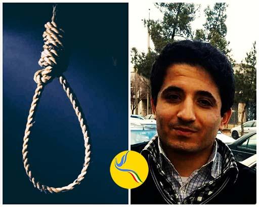 گزارشی از وضعیت ئامانج ویسی، کودک-متهم محکوم به اعدام