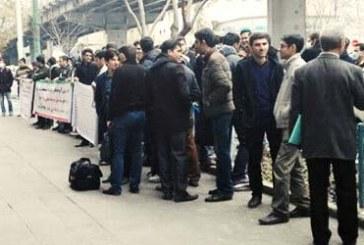 اعتراضات دانشجویان و دانش آموختگان صنعت نفت
