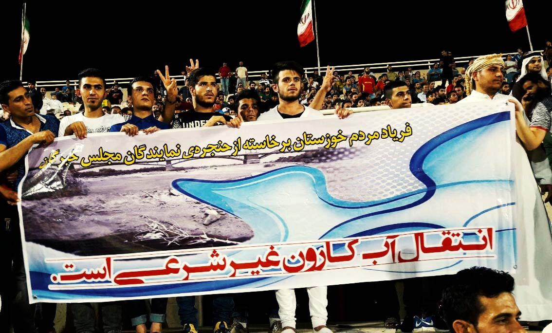 اعتراض انتقال آب کارون