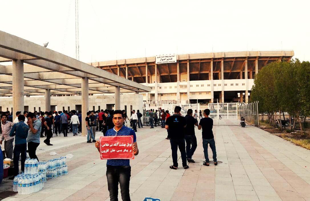 اعتراض انتقال آب کارون۶
