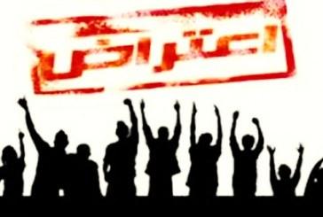 تجمع کارگران اخراجی نفت و گاز تنگبیجار مقابل وزارت نفت