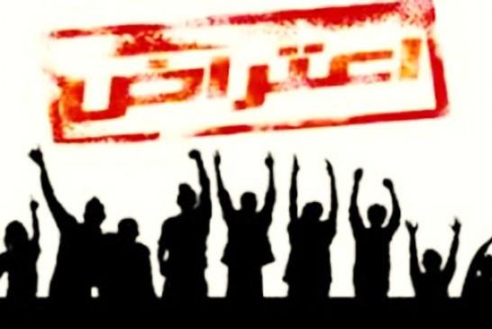 تجمع در مقابل استانداری خوزستان؛ اعتراضها برای انتقال آب کارون به خیابان کشیده شد