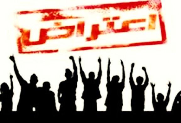 کارگران گروه ملی صنعتی فولاد اهواز تجمع کردند