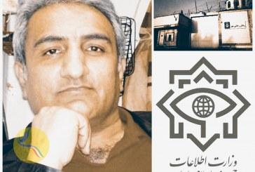 ممانعت وزارت اطلاعات از انتقال افشین بایمانی به بیمارستان