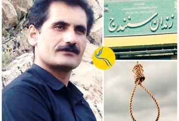 فشار بر بختیار معماری، زندانی سیاسی/ تهدید به اجرای حکم اعدام