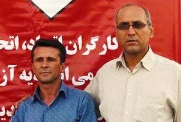 تعیین وقت دادگاه تجدیدنظر جعفر عظیم زاده و شاپور احسانی راد