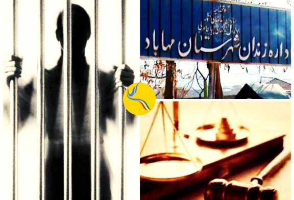 محاکمه پنج تن از بازداشت شدگان مهاباد