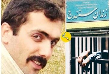 بلاتکلیفی حبیبالله لطیفی در زندان سنندج