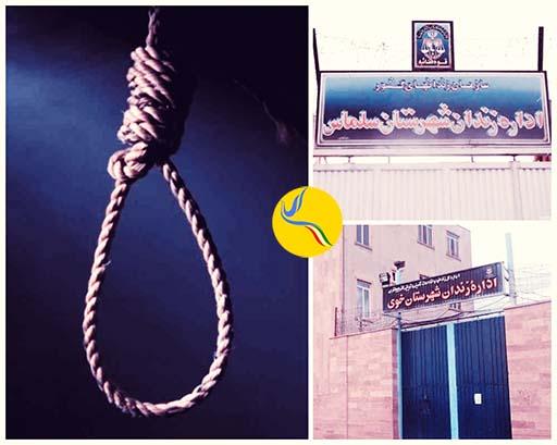 ششم مردادماه؛ اعدام دستکم سه زندانی در زندان های خوی و سلماس