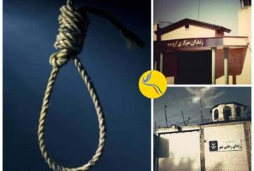 دستکم یازده زندانی در خطر اجرای حکم اعدام قرار دارند